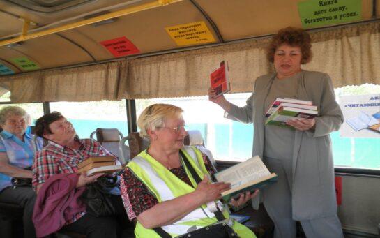 Пассажиров автобусов в Сургуте обучат правилам русского языка.