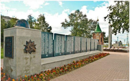 288 новых имен появятся на монументе Славы в Сургуте